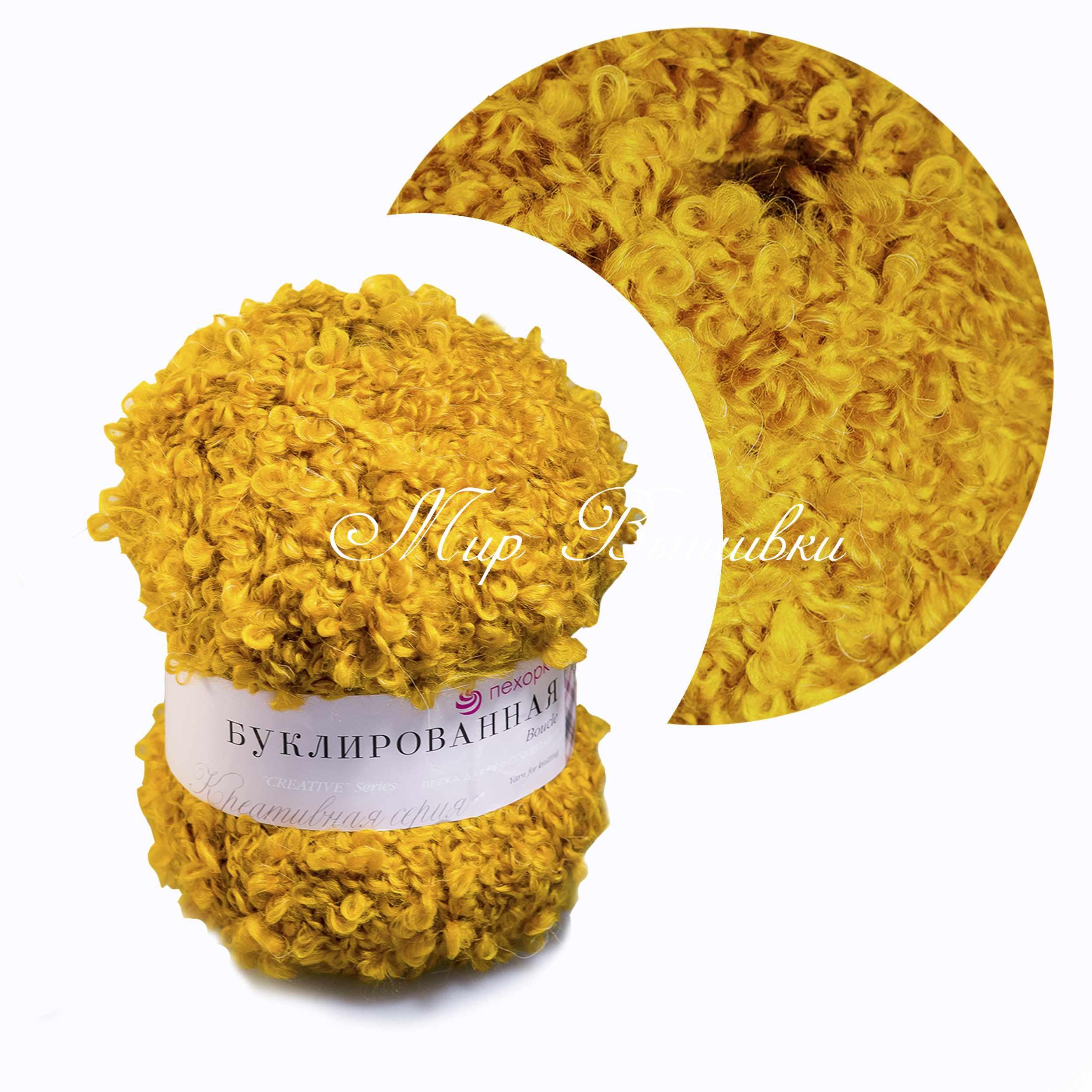 купить пряжу оптом в екатеринбурге золотые нити