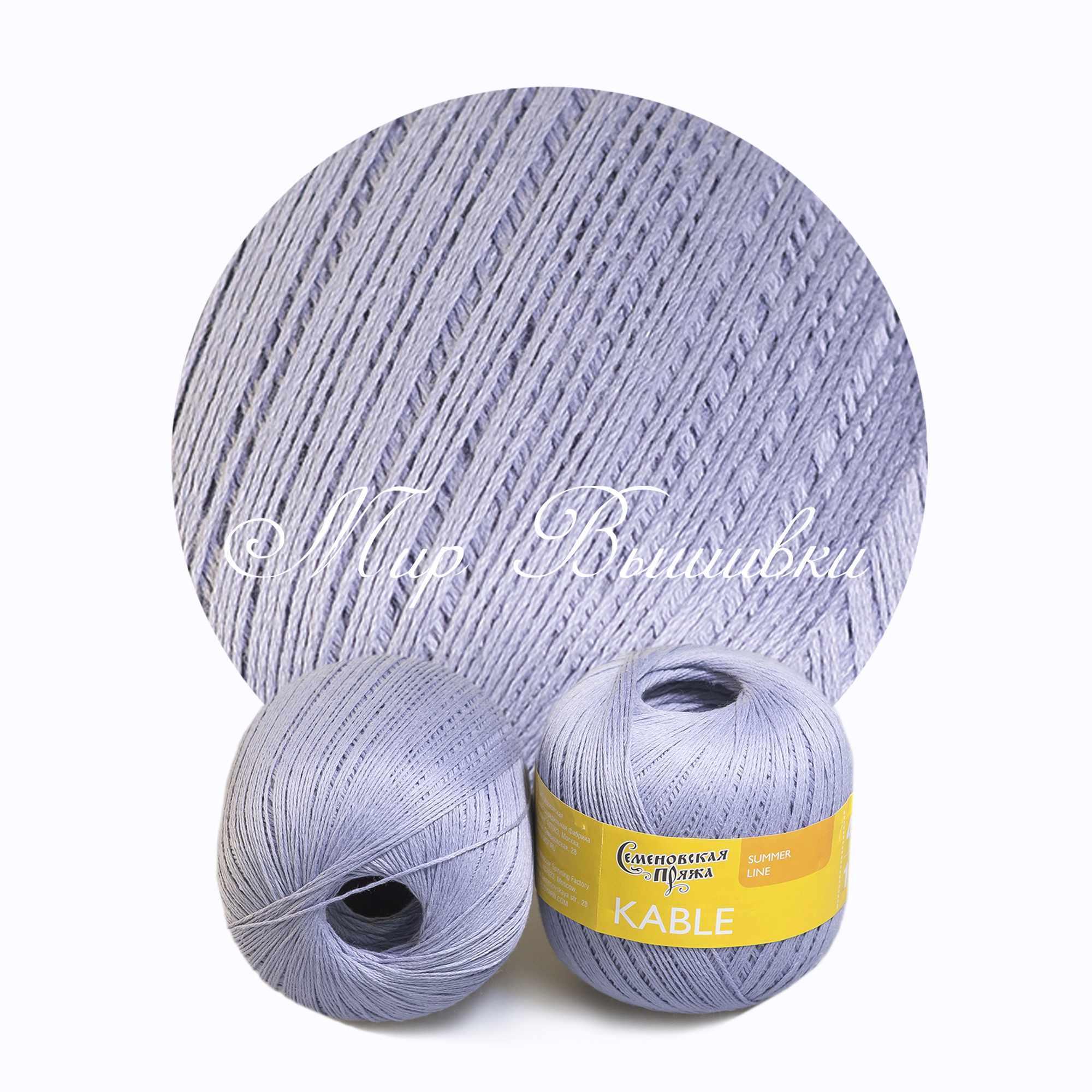 Кабле нитки для вязания 41
