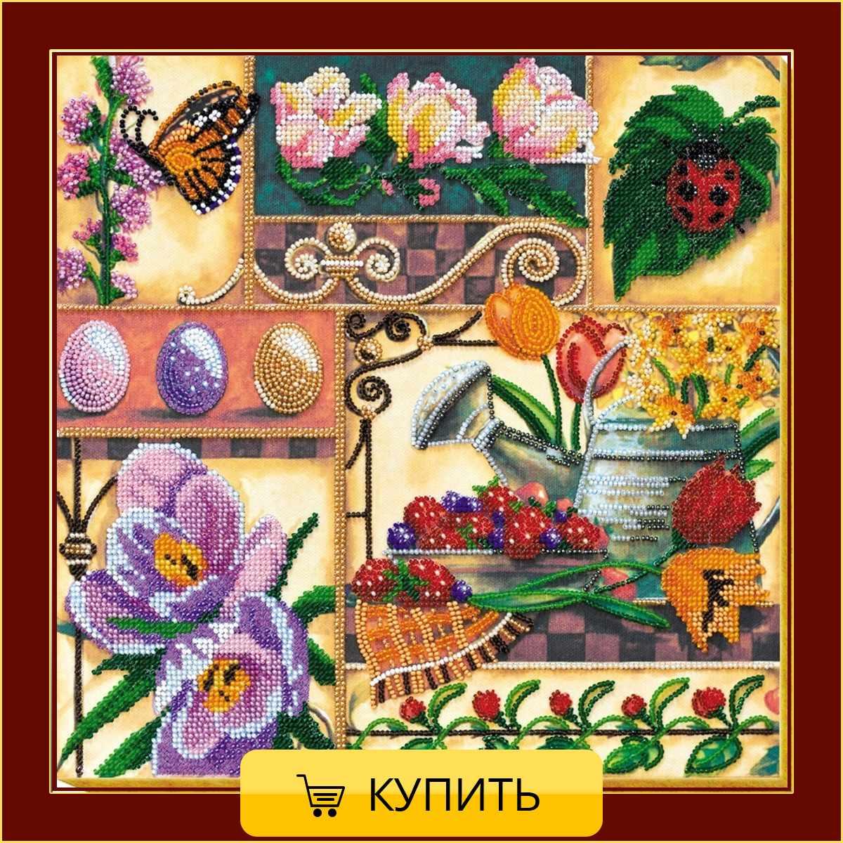 Интернет-магазин наборы для вышивки на украине