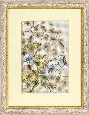 "И-0569 ""Весенний сад"""