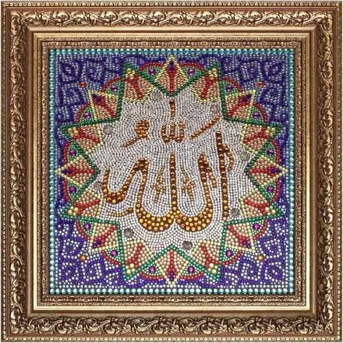 0201 Аллах - картина стразами (Преобрана)