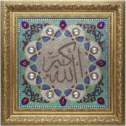0204 Аллах Акбар стразами (Преобрана)