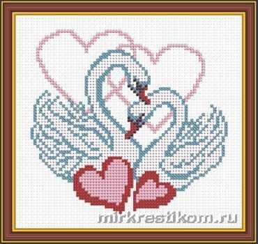 026 Лебеди