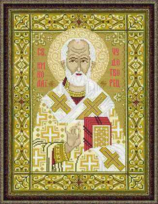 1034 «Св. Николай Чудотворец»