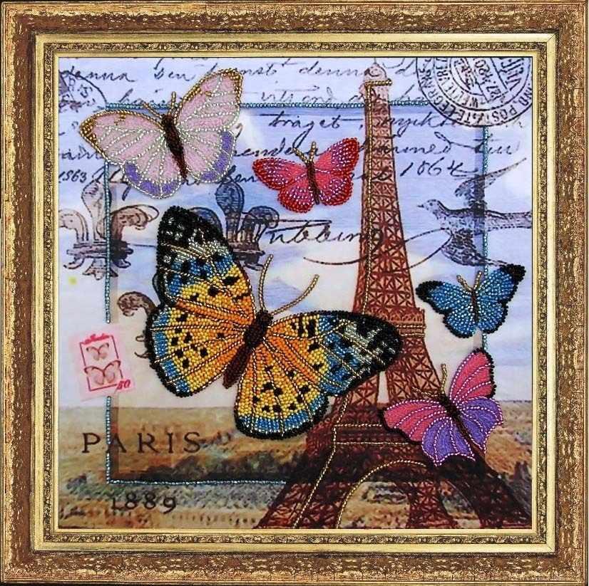 107 Привет из Парижа - Butterfly