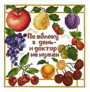 11.001.01 По яблоку в день (МИ)