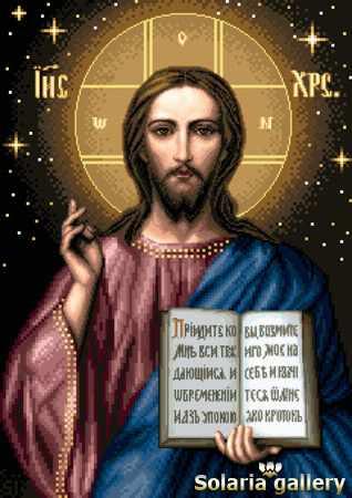 1113-34 Благославляющий Христос