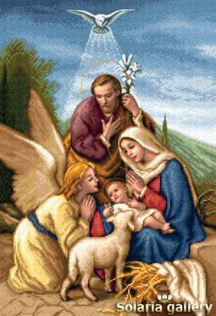1113-42 Святое семейство