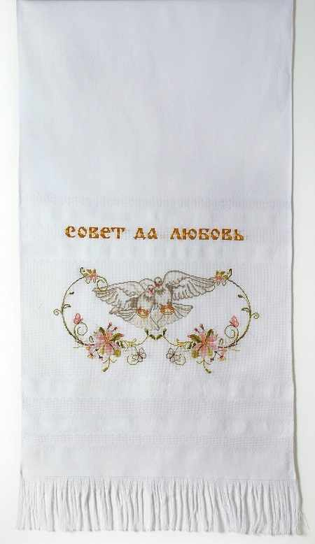 1152 Совет да любовь (Alisena)