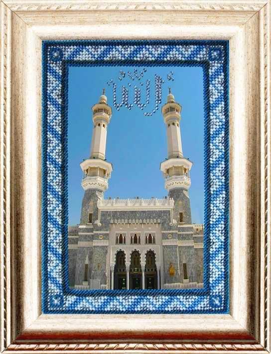 116-РВМ Мечети мира.Ворота в Аль-Харам.Мекка (ВМ)