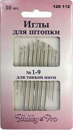 120112 Иглы ручные для штопки тонкой нитью №1-9, 10шт.