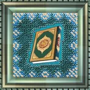 156-РВ Мини-шамаиль «Коран» (ВМ)
