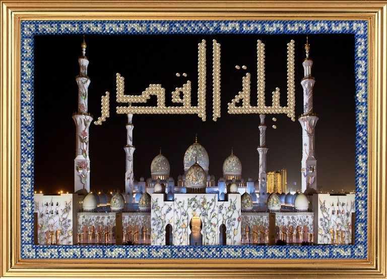 158-РВМ Мечети мира. «Ночь предопределения» Белая мечеть в Абу-даби (ВМ)