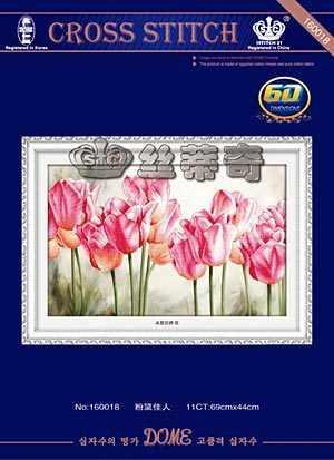 "160018 ""Тюльпаны"" (DOME)"