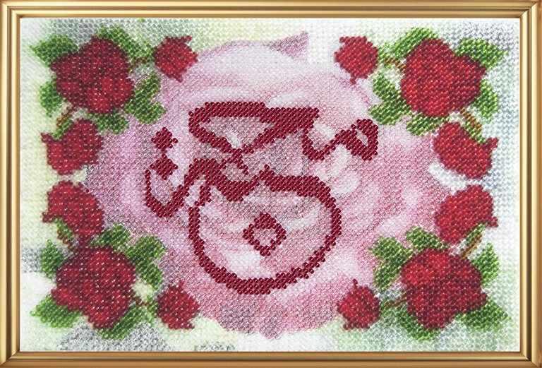 178-ГР Любовь и розы.Арабская каллиграфия (ВМ)