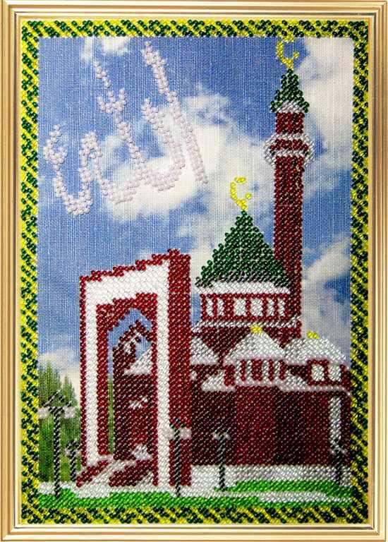 190-РВМ Мечети мира.Мемориальная мечеть в Москве (ВМ)