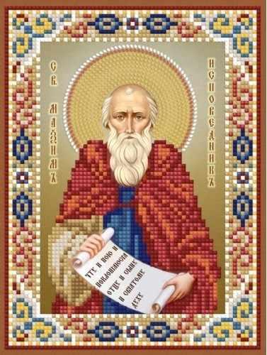 1Нбис-036 Св. Максим Исповедник- набор