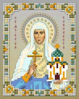 1НкИ-021 Св. Елизавета - набор