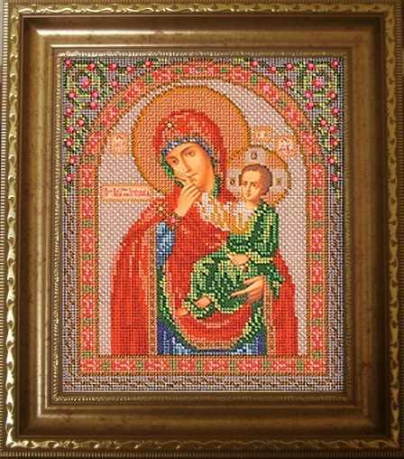 "№20 ""Богородица Отрада и Утешение"""