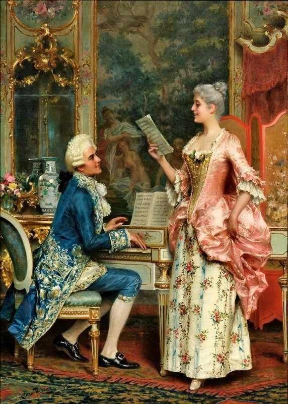 210 Урок музыки