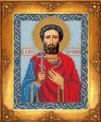 212 Св. Виктор (РИ)