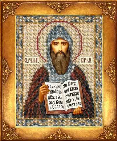 221 Св. Кирилл (РИ)