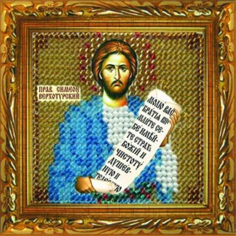226-ПМИ Икона Св. Прав. Симеон (ВМ)