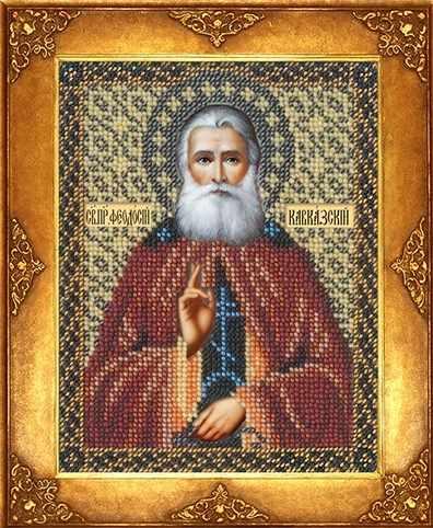 229 Св. Феодосий (РИ)