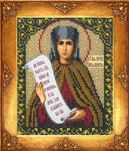 234 Св.Аполлинария (РИ)