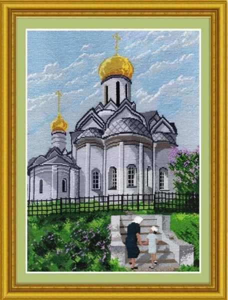 243 Дорога в Храм (Овен)