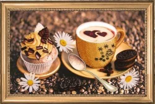 268 Утренний кофе - Butterfly