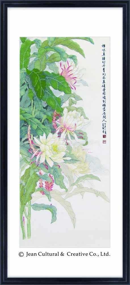 2800106 Подлунная краса - набор (Xiu Crafts)