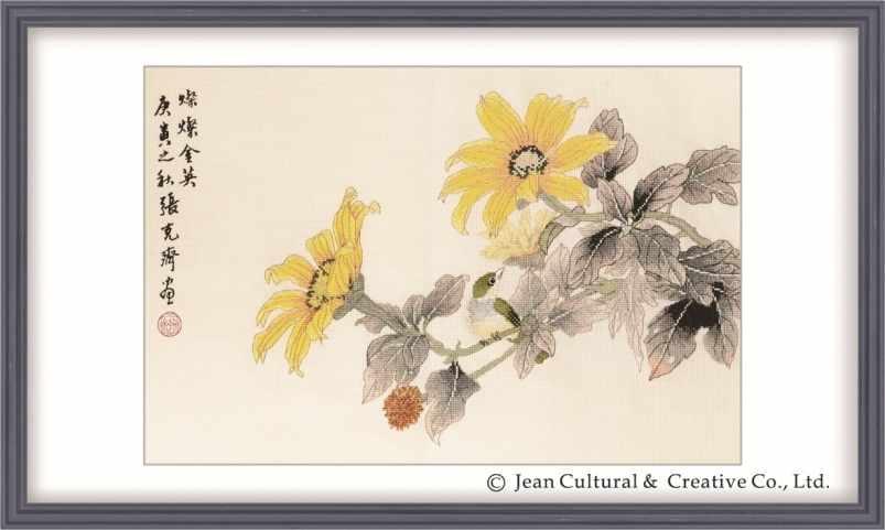 2800118 Цветущий триаллис - набор (Xiu Crafts)