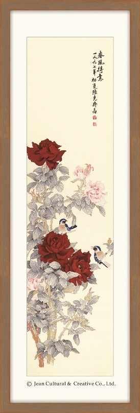 2800131 Весенняя радость - набор (Xiu Crafts)