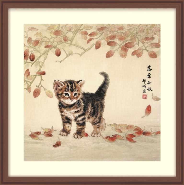 2801603 Котенок и листья - набор (Xiu Crafts)