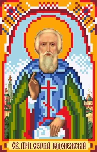 3029 Св.Сергий Радонежский - рисунок на шелке (МП)