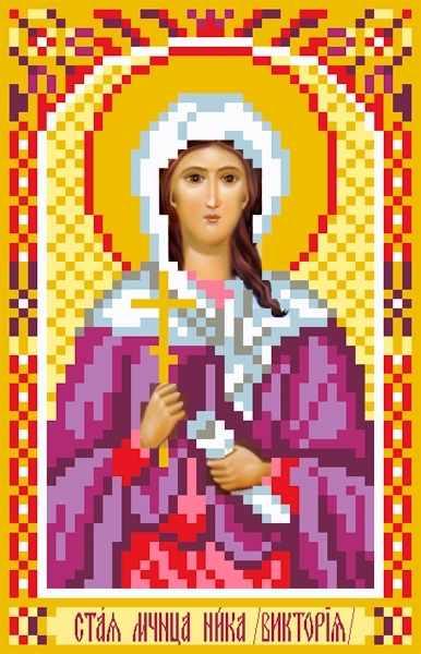 3030 Св.Ника (Виктория) - рисунок на шелке (МП)