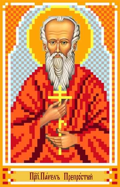 3061 Св.Павел - рисунок на шелке (МП)