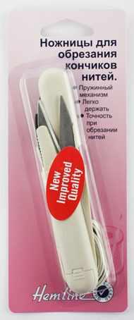 393 Ножницы для обрезания ниток
