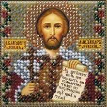 4024 Св.Блг.Вл.Кн.Александр Невский - схема (ВМ)