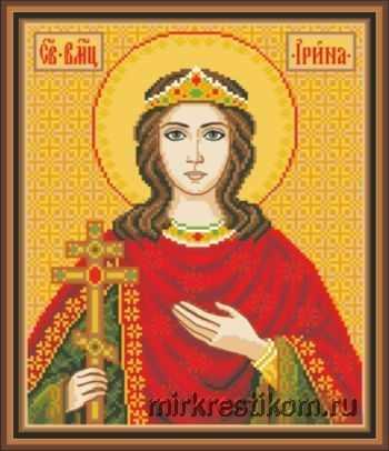 4025 Святые Образа. Великомученица Ирина