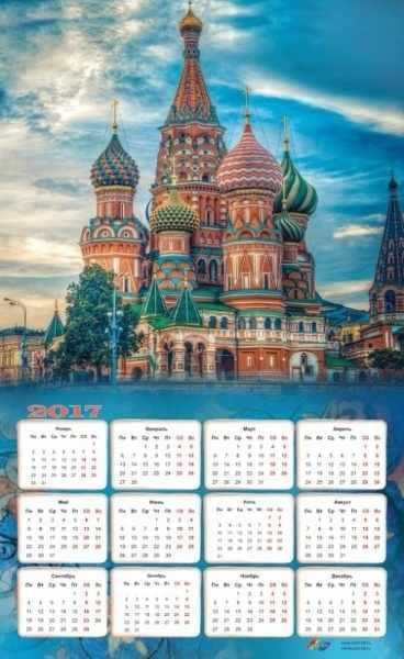 404008К Храм Василия Блаженного