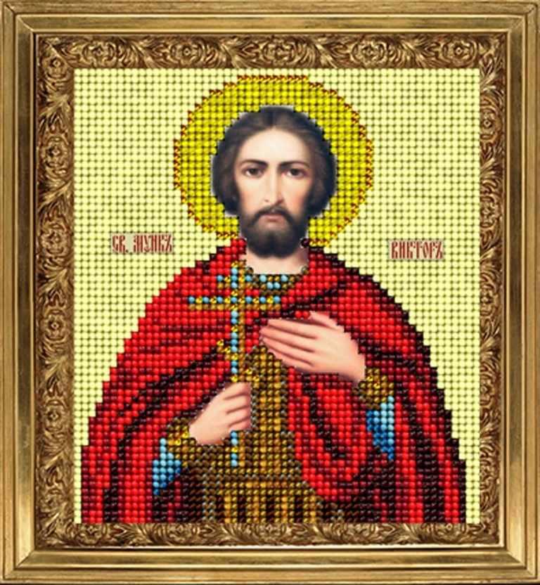 40815 Св. Виктор (КТ)