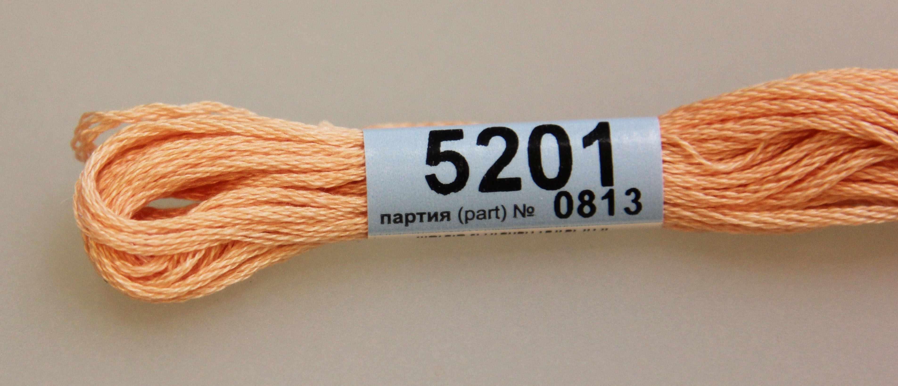 5201 (Гамма)