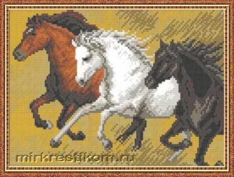 610 Лошади