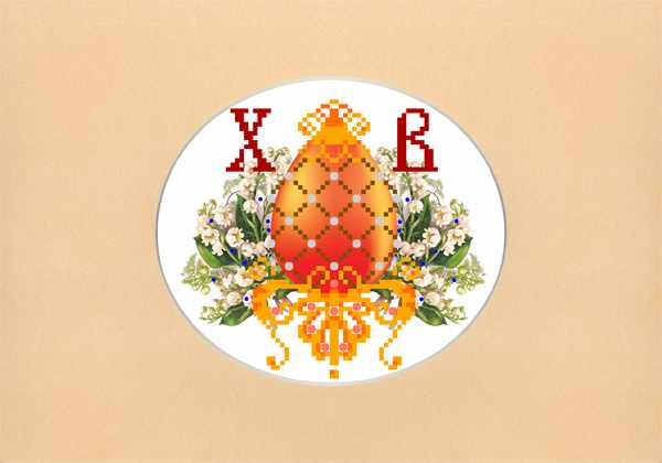 7013/П Яйцо пасхальное Ландыши - набор для вышивания (МП)