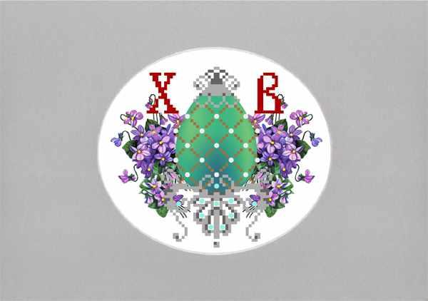 7014/П Яйцо пасхальное Фиалки - набор для вышивания (МП)