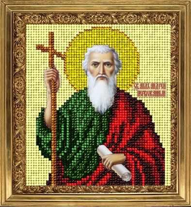 70214 Св. Андрей (КТ)