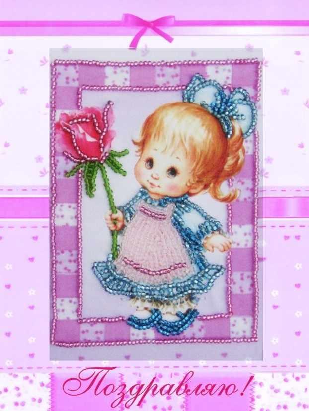 736 Девочка с розой - Butterfly