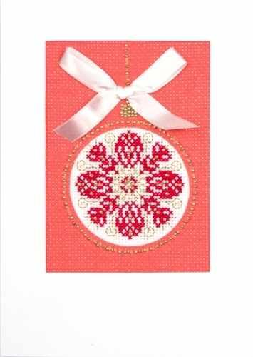 8323 Новогодний подарок - набор для вышивания (МП)